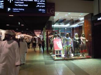 International Shoppen in Dubai - Erfahrungsbericht
