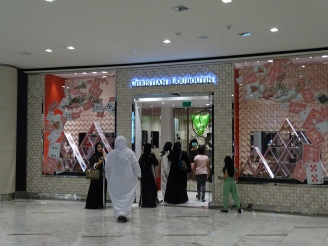 Luxus Shopping Mall Abu Dhabi