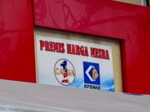 Little India KL Prämie vom Verbraucherschutz für Gutes Preis-Leistungsverhältnis