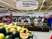 Fresh Market Carrefour Dubai