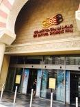 Battuta Shopping Mall Dubai