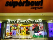 Jetty Point Duty Free Shopping Langkawi Kuah