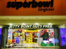 Jetty Point Duty Free Shopping Langkawi Kuah