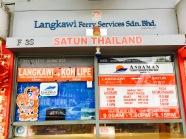 Ticket Verkauf Langkawi nach Thailand Kuh Lipe / Satun