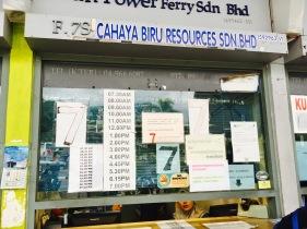 Ferry Counter Kuah Langkawi Malaysia