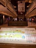 Al Hambra Mall Directory RAK