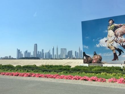 Dubai Praktikum Ales Consulting International