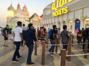 Dubai Global Village Tickets