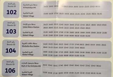 Fahrplan Busse zum Global Village Dubai - Public Transport