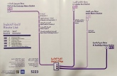 Öffentlicher Nahverkehr Dubai / mit Bus und Metro zum Global Village