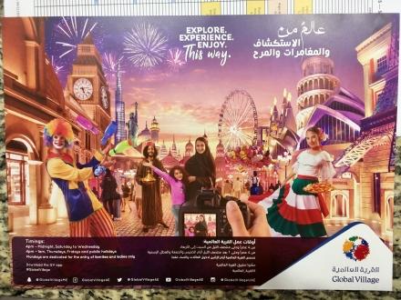 Öffnungszeiten / Info Global Village Dubai