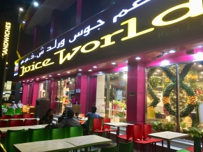 Dubai- Paradies für Vegetarier Erfahrungen