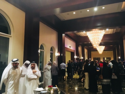 Future Workplace Awards Dubai